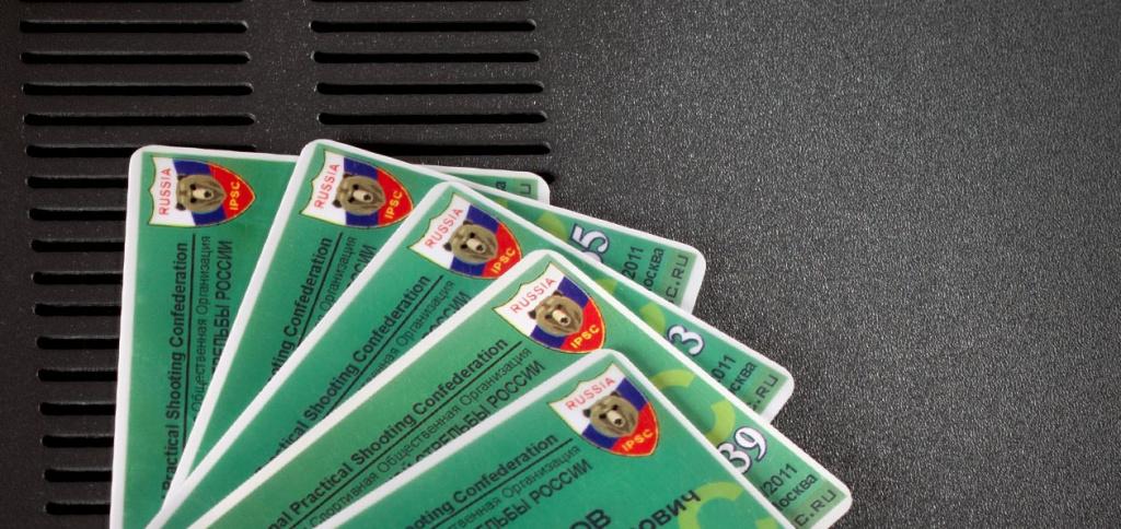 ФПСР выпустит членские карточки нового образца