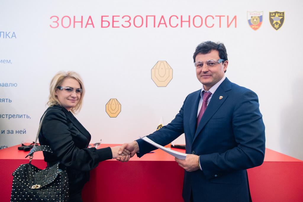 19 февраля состоялось подписание договора ОСОО «ФПСР» с акционерным обществом «ЭНЕРГОКАПИТАЛГРУПП».