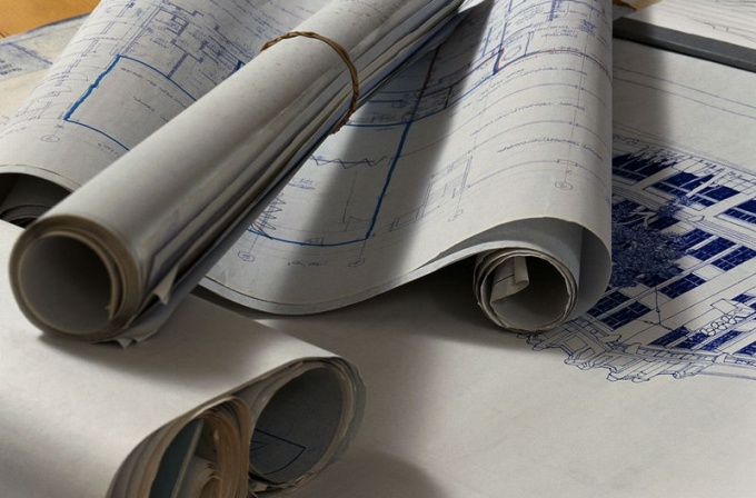Открыт раздел с проектами документов