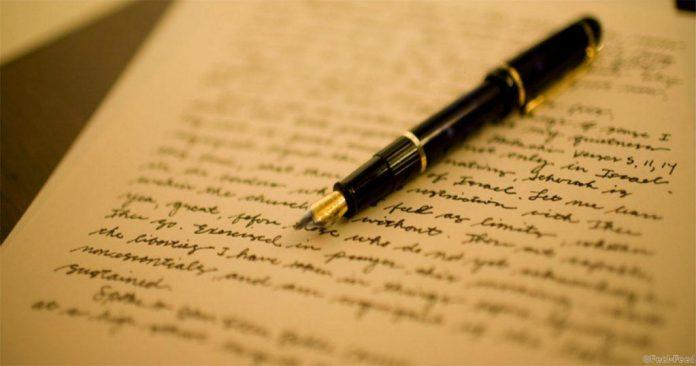C 01 февраля 2020 прекращается прием заявлений на вступление на бумажных носителях