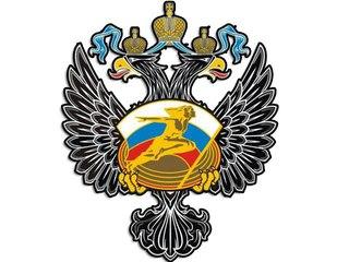 Приказ Минспорта РФ о проведении спортивных мероприятий на территории Российской Федерации