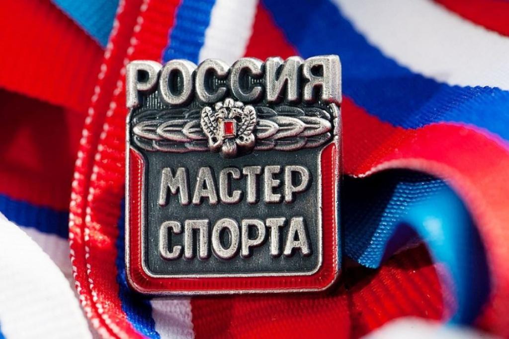 Опубликованы наградные приказы Минспорта России