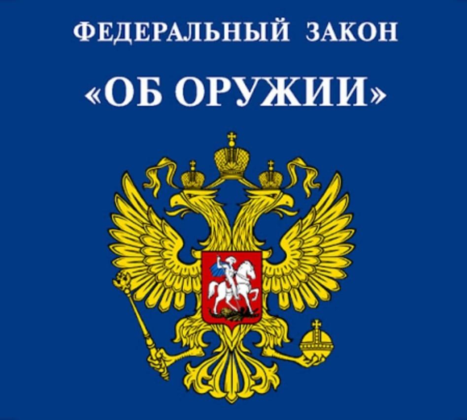 Обращение Президента ФПСР Михаила Гущина