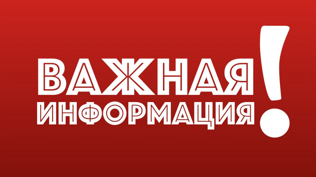 Перенос Чемпионата России, пистолет
