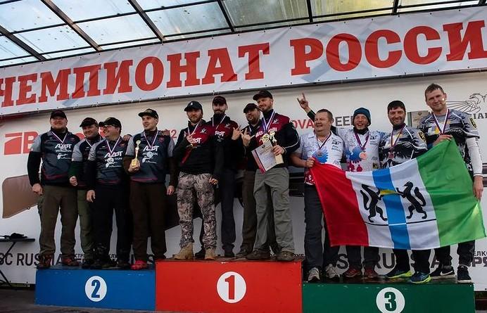 Чемпионат России, ружье, 2021